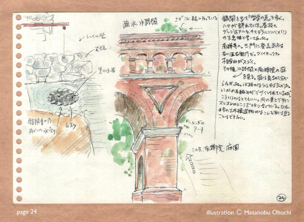 24)南禅寺